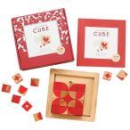 Little Genius CUBE-キューブ- 木のおもちゃ 積木 積み木 つみき ブロック パズル エド・インター 知育 玩具 誕生日 クリスマス プレゼント