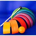 ネフ社 アークレインボウ 木のおもちゃ 積木 積み木 つみき 知育 玩具 出産 御祝 誕生日 クリスマス プレゼント