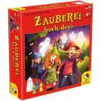 Yahoo!いーいんてりあ新商品 ボードゲーム 3人の魔法使い おもちゃ 知育玩具 ドイツ 出産祝 誕生日 プレゼント