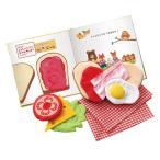 絵本と布のおもちゃ しょくぱんくんとサンドイッチ 布のおもちゃ 絵本 ままごと ごっこ 知育玩具 出産祝 誕生日 プレゼント