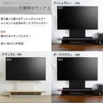 棚板付き テレビ スタンド 32-65イン�
