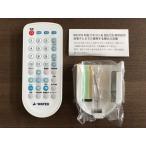 WATEX(ワーテックス)地上デジタル防水テレビ浴室テレビ XL-718 WMA-015 WMA-115-F XL-202専用リモコンRC-08108GP XL-718R