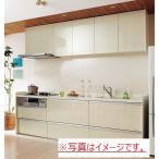 キッチン リフォームクリナップ システムキッチン ラクエラシリーズ 【 商品のみ販売 】