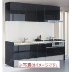 トクラス キッチン 台所 リフォーム トクラス システムキッチン Bbシリーズ