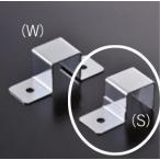 組立パイプシステム UPS-16S 16mm角パイプ用 固定金具S クロームメッキ