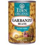 ひよこ豆缶詰 (水煮) 425g/オーガニック|アリサン