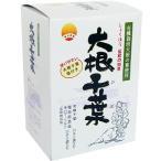 大根干葉(ひば)(箱) 塩付き 50g×3袋|無双本舗 /取寄せ