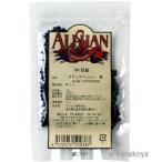 ブラックペッパー(粒) 20g/オーガニック|アリサン