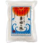 沖縄海塩研究所 粟国の塩(あぐにのしお) 250g [0029]