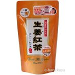 ばんどう紅茶園 生姜紅茶(しょうがこうちゃ)レギュラー 54g(2.7g×20TB) [7750]