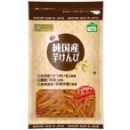 (6)純国産芋けんぴ 170g ノースカラーズ /賞味期限残2か月程度/