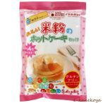米粉のホットケーキみっくす(プレーン) 180g|南出製粉所(ホットケーキミックス)