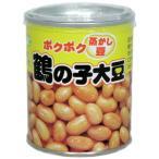 ポクポク蒸かし豆 鶴の子大豆 140g (蒸し大豆)|杉野フーズ