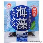 北村物産 サラダがおいしい 海藻ミックス 10g (旧・海藻サラダ) [0105]