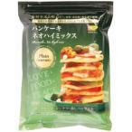 パンケーキ ネオハイミックス 砂糖不使用(プレーン) 400g|創健社