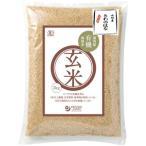 オーサワ 有機玄米さわのはな 山形産(2kg)