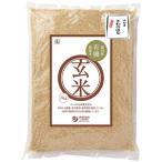 オーサワ 有機玄米さわのはな 山形産(5kg)