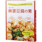 オーサワ特選 麻婆豆腐の素 180g|オーサワジャパン /取寄せ