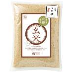 No.3039 有機玄米(つや姫)国内産 2kg|オーサワジャパン/取寄せ