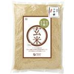 29年度・山形県産 有機玄米(つや姫)山形産 5kg|オーサワジャパン /取寄せ