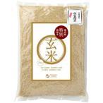 29年度】 特別栽培玄米(北海道産) 5kg|オーサワジャパン /取寄せ