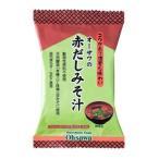 オーサワの赤だしみそ汁 1食分9.2g |オーサワジャパン