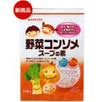 MSシリーズ 野菜コンソメスープの素 30g|太田油脂(マルタ)
