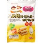 MSシリーズ こめ粉ロールクッキー かぼちゃ味 10個|太田油脂(マルタ)