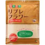 リブレフラワー・ブラウン 深煎り焙煎 500g|シガリオ