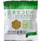 Yahoo! Yahoo!ショッピング(ヤフー ショッピング)有機玄米セラピー・素焼き 30g|アリモト /取寄せ