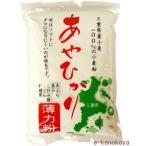 カネスエ製麺所 三重県産 あやひかり(薄力粉) 700g [9712]