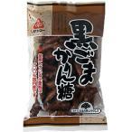 黒ごまかりん糖 135g|サンコー