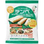 テンペ TEMPEH(レトルト) 100g|マルシン食品