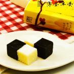 薄墨羊羹 羊羹 ようかん 和菓子 お菓子 デザート 高級 ウスズミ キューブ ラブリー 季節限定
