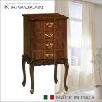 ショッピングイタリア イタリア家具 クラウディオ イタリア4段チェスト