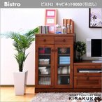 カジュアル家具 Bistro(ビストロ) ビストロ キャビネット90-60(引出し付き)