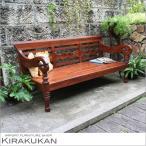 ガーデニング お庭の飾りアイテム アンティークベンチ
