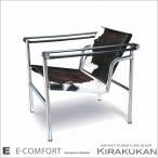 LC1 スリングチェア/バスキュラントチェア PONY ジェネリック リプロダクト