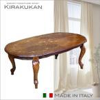 ショッピングイタリア イタリア 家具 センターテーブル ima-8-posn10