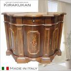ショッピングイタリア イタリア家具 クラウディオ サイドボード