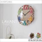 INTERFORM インターフォルム 電波時計-LAVANT(ラヴァン) cl-8335