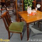三越 家具 ブルージュ Brugge レリーフチェア 英国カントリー家具  半受注生産品 k95