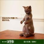 Rust キャット ガラス花瓶を持つ猫 ねこ雑貨 置物