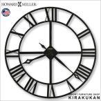 アメリカのクロックメーカー、ハワードミラー社の時計