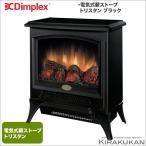【送料無料】煙突工事なしの簡単設置 カナダ製 電気式暖炉