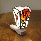 ステンドフットランプ(足元灯)薔薇 バラ 9センチ ステンドランプ フットライト 足元灯