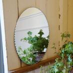 壁掛け 鏡 ミラー 縦掛け オーバル 鏡 シンプルモダンミラー 壁掛け ワイヤー付き