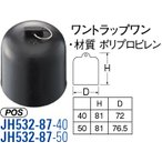 SANEIб╩╗░▒╔┐х└Є└╜║ю╜ъб╦ еяеєе╚еще├е╫еяеє JH532-87-40