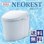 送料無料 あすつく TOTO ネオレスト RH1 標準リモコン タンクレストイレ [CES9767NW1] 床排水心 200mm・隠ぺい給水 カラー ホワイト