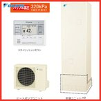 DAIKIN エコキュート パワフルシャワー 給湯専用タイプ セット品番[EQ37TV] 角型 370リットル